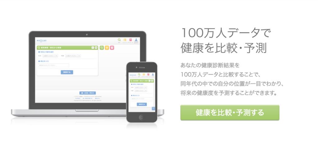 スクリーンショット 2014-02-05 16.57.22 1