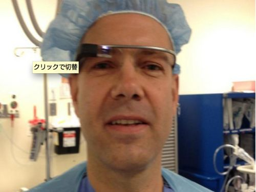 google-glass-for-education