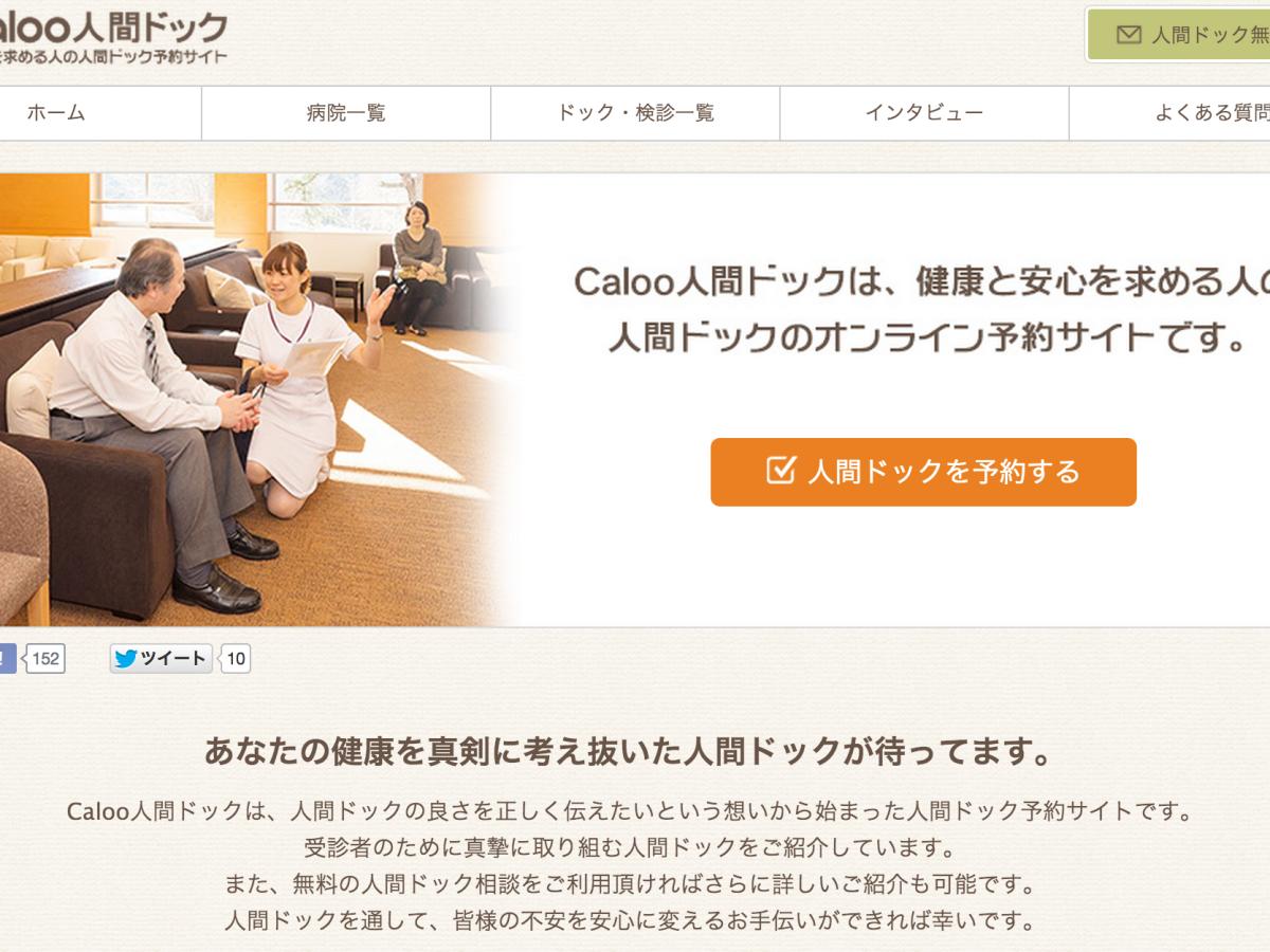 スクリーンショット 2014-04-18 9.03.22