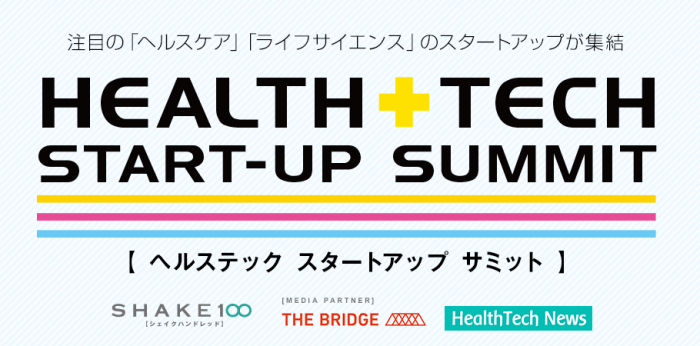 healthtecheventtop
