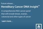 オンラインで低価格に・遺伝子検査サービスの徹底比較と予防医学