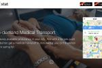医療版Uber、オンデマンドの救急車配車アプリ