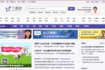 中国テンセント(Tencent)、医療系SNSのDXYに7000万米ドル出資