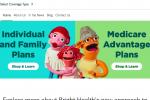 メディケアアドバンテージ提供のBright Health、シリーズCで2億ドル調達