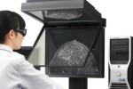 富士フイルムの3Dマンモグラフィーによって、乳がんの正確な診断を可能に